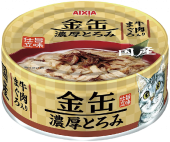 "Консервы для кошек AIXIA ""Kin-Can"" Rich, тунец и говядина, банка 70 г"